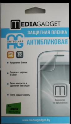 Защитная пленка Mediagadget для Sony Xperia Ultra