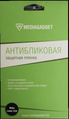Защитная пленка Mediagadget для Nokia Lumia 1520