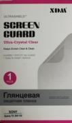 Защитная пленка XDM для Sony Xperia T3