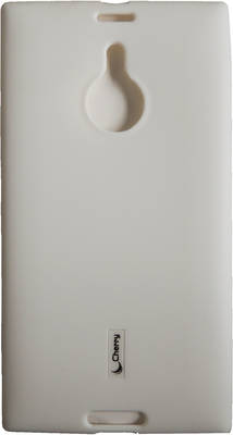 Накладка Cherry для Nokia Lumia 1520