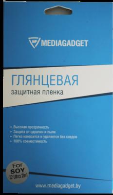 Защитная пленка Mediagadget для Sony Xperia T2 Ultra 2in1