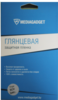 Защитная пленка Mediagadget для Sony Xperia L