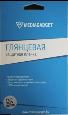 Защитная пленка Mediagadget для Sony Xperia Z1 compact