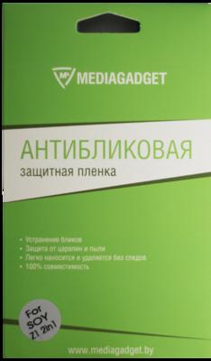 Защитная пленка Mediagadget для Sony Xperia Z1 2in1