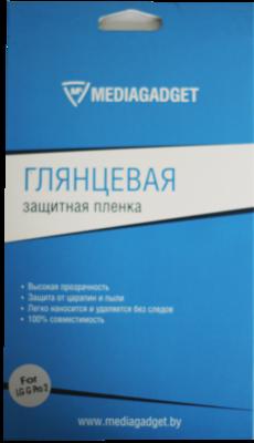 Защитная пленка Mediagadget для LG G Pro 2