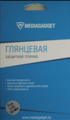 Защитная пленка Mediagadget для LG G2 mini