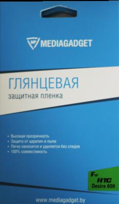 Защитная пленка Mediagadget для HTC Desire 600