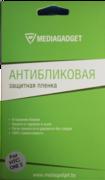 Защитная пленка Mediagadget для HTC One 2