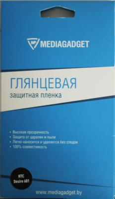 Защитная пленка Mediagadget для HTC Desire 601
