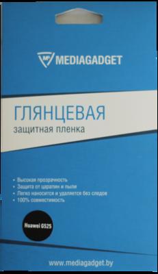 Защитная пленка Mediagadget для Huawei Ascend G525
