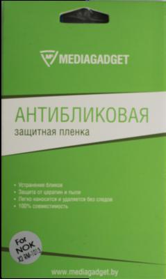 Защитная пленка Mediagadget для Nokia X2