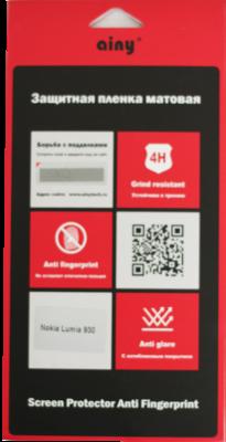 Защитная пленка Ainy для Nokia Lumia 930