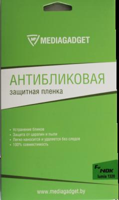 Защитная пленка Mediagadget для Nokia Lumia 1320