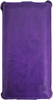 Чехол-книга Pulsar для Sony Xperia T3