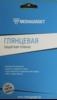 Защитная пленка Mediagadget для Nokia Lumia Icon