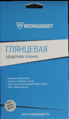 Защитная пленка Mediagadget для Lenovo K910