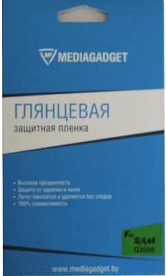 Защитная пленка Mediagadget для Samsung Galaxy Core Plus