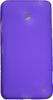 Накладка для Nokia Lumia 630
