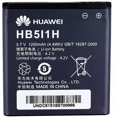 Аккумулятор Experts HB5I1H для Huawei Boulde U8350