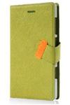 Чехол для Nokia Lumia 925 пластик Baseus Faith зеленый