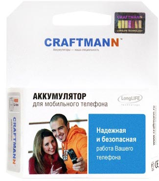 Аккумулятор Craftmann BL-5J для телефона Nokia 5230