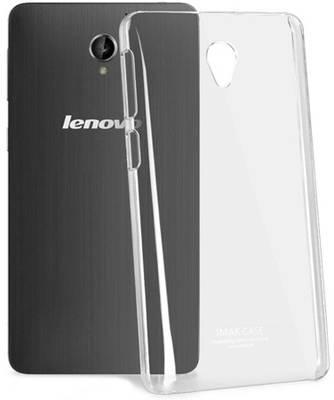 Накладка для телефона Lenovo S860