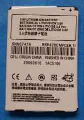 Аккумулятор First для телефона Motorola MP-X220