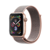 Apple Watch Series 4 MU6G2