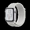Apple Watch Nike+ Series 4 MU7H2