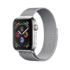 Apple Watch Series 4 MU6C2