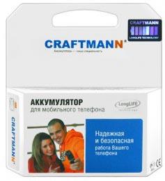 Аккумулятор Craftmann AB553446BU для телефона Samsung B100