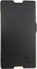 Чехол-книга Nillkin для Sony Xperia Z1