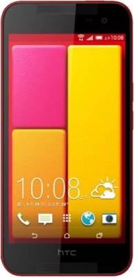 HTC Butterfly 2 (16GB)