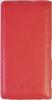 Чехол-книга Sipo для Sony Xperia Z2