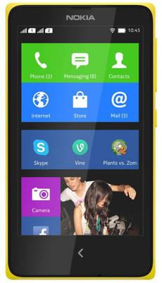 Nokia X+ plus Dual SIM
