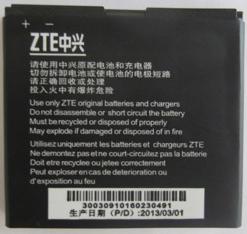 Аккумулятор Experts для ZTE Blade V880