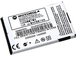 Аккумулятор First для телефона Motorola V300