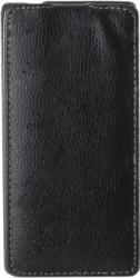 Чехол-книга Art Case для HTC One 2 M8