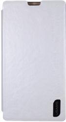 Чехол-книга Usams для Sony Xperia T3