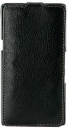 Чехол-книга Art Case для Sony Xperia E1