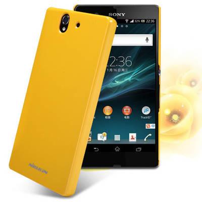 Чехол для Sony Xperia Z LT36i пластиковый тонкий + пленка NillKin DUO-Style желтый