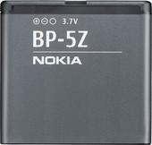 Аккумулятор Sivva BP-5Z для Nokia 700