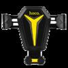 HOCO CA22