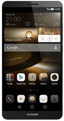 Huawei Ascend Mate 7 (32GB)
