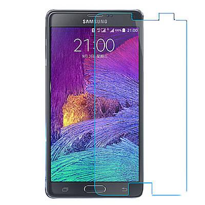 Защитное стекло на экран для Samsung Galaxy Note 4