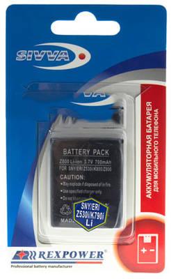 Аккумулятор Sivva для телефона Sony Ericsson Z800