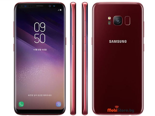 Galaxy S8 Red