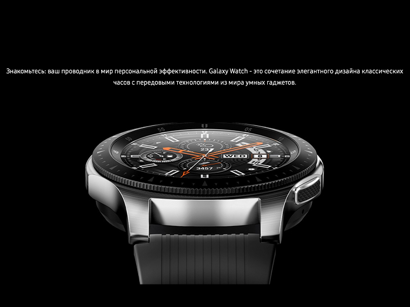 Часы Samsung Galaxy Watch 3