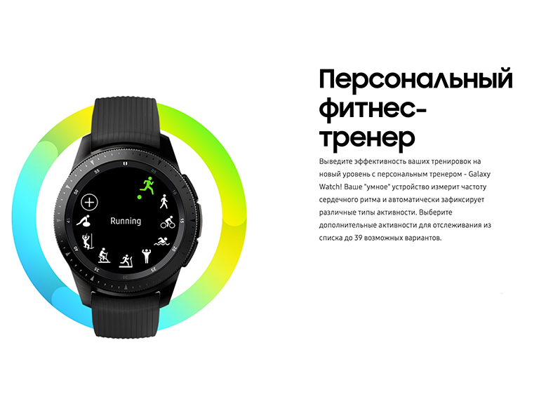 Обзор Samsung Galaxy Watch 3