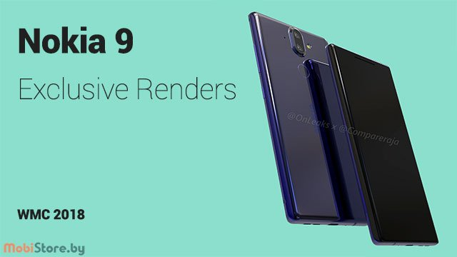 nokia 9 exclusive render